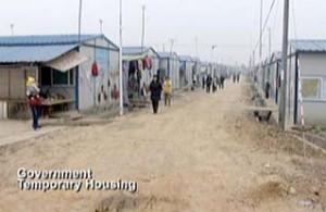 greensburg-china-fema-housing